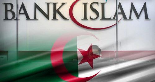Finances islamiques: bientôt une instance de contrôle pour accompagner les opérateurs