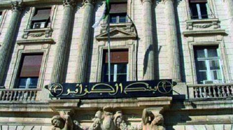 Quelle est la situation économique et financière de l'Algérie ?