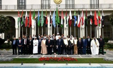 Parlements arabes: appel à la mutualisation des efforts dans la lutte contre le terrorisme
