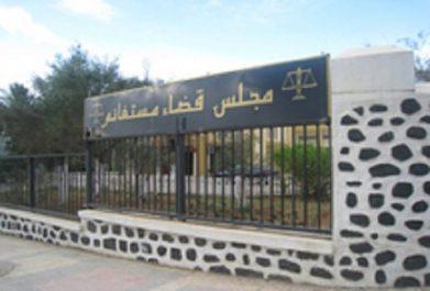 MOSTAGANEM : 6 adeptes d'Al-Ahmadiya condamnés à 6 mois avec sursis