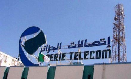Idoom Fibre: l'offre concerne les clients raccordés au FTTH de 5 wilayas