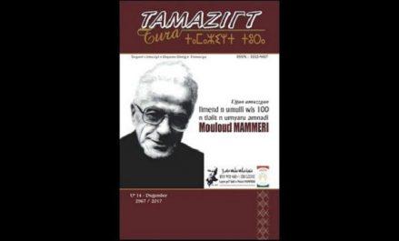 Un numéro spécial de la revue Tamazight Tura consacré à l'œuvre de Mouloud Mammeri exclusivement en tamazight