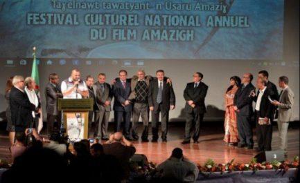 Festival du film Amazigh 2018 : 17 productions en compétition pour l'Olivier d'Or