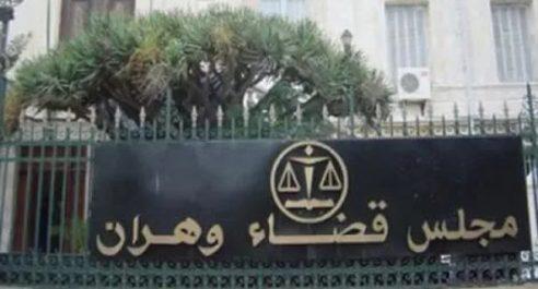 Oran : Peine aggravée pour vol de voiture via Ouedkniss