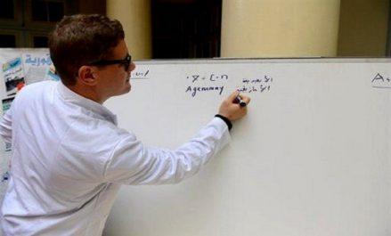 Généralisation de l'enseignement de Tamazight aux 48 wilayas à la prochaine rentrée