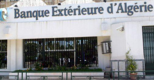 """BEA : Au moins 2 agences seront ouvertures en France """"décembre prochain"""""""