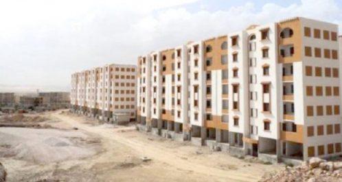 SIDI ALI : 150 logements LPA en voie de réalisation