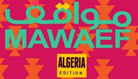 Festival britannique d'art «Mawaqif» : Une journée consacrée à l'Algérie