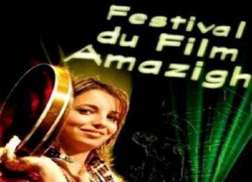 TIZI OUZOU : Coup d'envoi du Festival du film amazigh samedi
