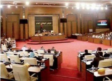 Des membres du parlement de tobrouk rejettent l'assemblée constituante:  La Libye entre le oui et le non