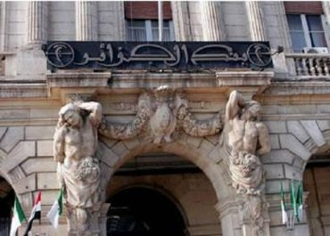 Dépréciation du dinar, nouveaux billets , allocation touristique , planche à billets : … La Banque d'Algérie dit tout
