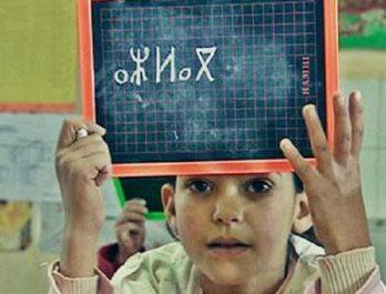 Journée internationale de la langue maternelle aujourd'hui : Une célébration particulière pour tamazight