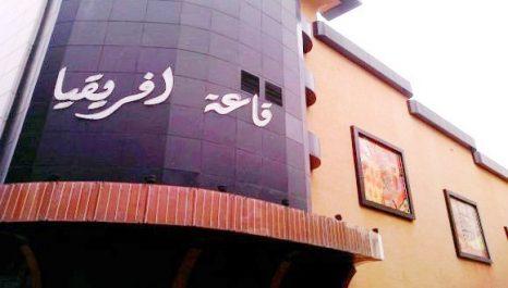 Salle de cinéma «Afrique» à Alger : Réouverture en mars prochain