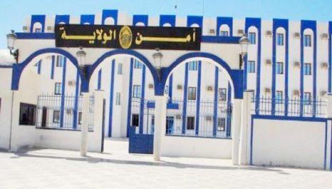 Sûreté de wilaya: Campagne de prévention contre les vols de portables