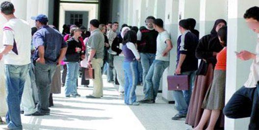 Enseignement supérieur : Les étudiants de bibliothéconomie manifestent devant le ministère