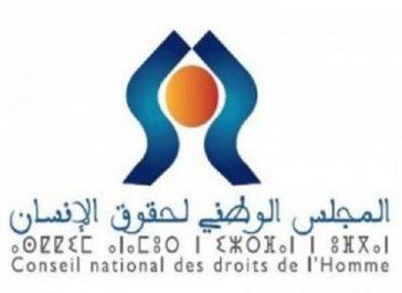 Au moins 577 plaintes concernant les droits de l'Homme prises en charge en Algérie en 2017
