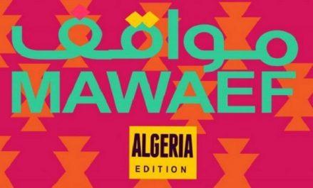 Le festival britannique d'art «Mawaqif»,consacre une édition à l'Algérie