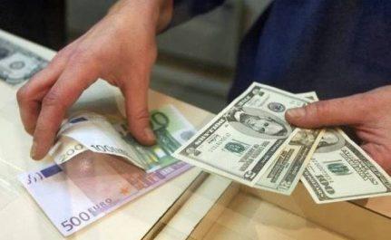 BANQUES : L'allocation touristique à 100 euros