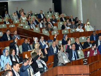 Audition parlementaire annuelle à l`ONU : L'APN prend part aux travaux
