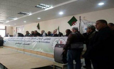 Le CNAPESTE décide de suspendre sa grève dès jeudi 1 mars (session extraordinaire)
