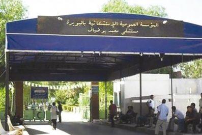 Agressions, surcharge, pénurie de médicaments… : Débrayage du personnel médical de l'hôpital de Bouira