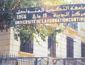 Centre de formation continue de Bouira : La structure tombe en ruine