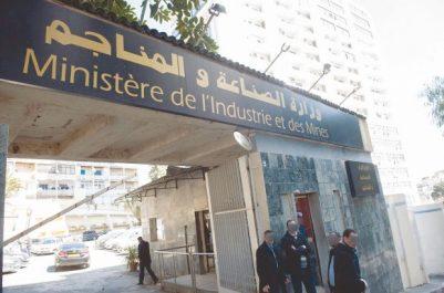 Blocage au ministère de l'Industrie et des Mines : Plus 40 dossiers de mise à niveau en souffrance