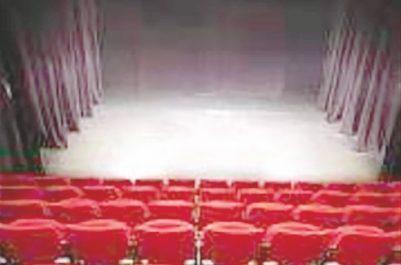 Théâtre régional de Bouira : Une rampe d'accès réclamée