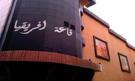 """Réouverture en mars prochain de la salle de cinéma """"Afrique"""" à Alger"""