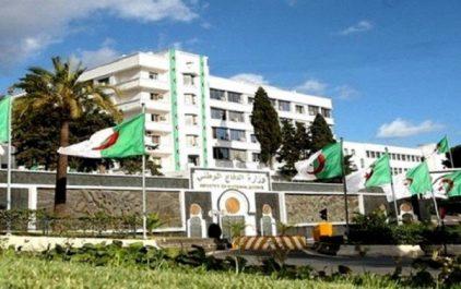 Identification du 8ème terroriste abattu à Khenchela (MDN)