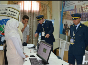 Journées d'information sur les forces de défense aérienne du territoire à Médéa