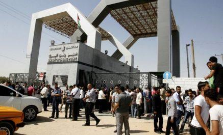 Ouverture temporaire du point de passage entre Gaza et l'Egypte
