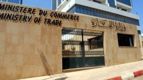 Commerce : installation mardi de la commission des clauses abusives