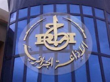 L'Algérie abrite du 21 au 27 février les réunions périodiques annuelles des Radios et télévisions arabes