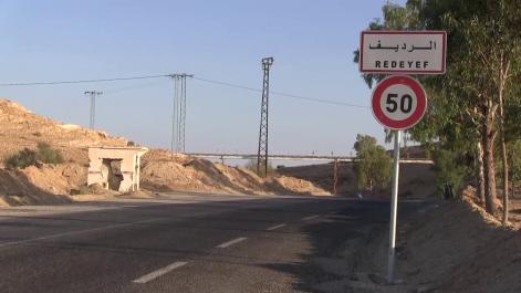Absence sécuritaire en Tunisie : La ville de Redeyef en grève