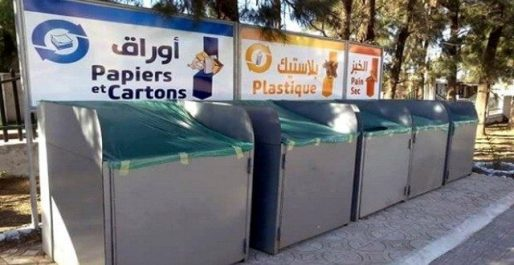 Le secteur privé appelé à investir dans la collecte et le tri des ordures