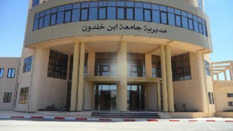 2 agents de sécurité et un cuisinier, blessés : Insécurité en milieu universitaire à Tiaret