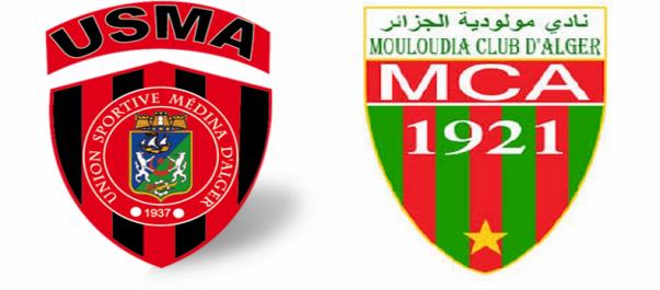USMA-MCA: Un derby algérois sur fond de revanche