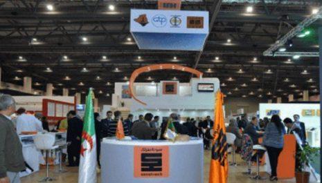 NAPEC 2018: les opportunités d'exploration du pétrole et du gaz en Afrique du Nord en débat