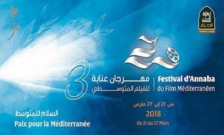 Formation et films thématiques au centre du 3e Festival d'Annaba du film méditerranéen
