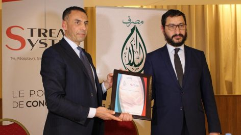 Stream System: Lancement du financement «Taysir» en partenariat avec Al Salam Bank Algeria