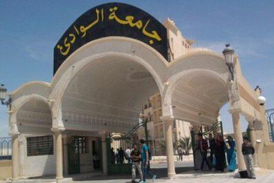 Promotion de la langue amazighe : signature d'une convention entre le HCA et l'Université d'El-Oued