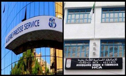 Forum d'information sur le thème «Tamazight et le service public» samedi au siège de l'APS