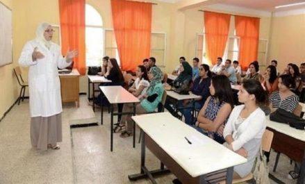 Education: installation de la commission conjointe chargée de l'étude du dossier des promotions