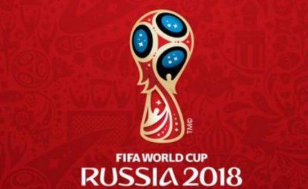 L'Angleterre en passe de boycotter le Mondial 2018?