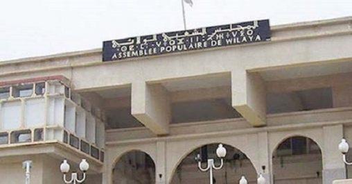 APW de Tizi Ouzou : Elaboration d'un plan de développement de la wilaya
