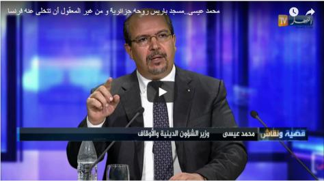 Vidéo- 100 millions de Musulmans morts à Verdun : la bourde d'un ministre algérien