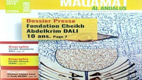 «Maqamat Al Andalus» : Nouvelle revue dédiée à la musique andalouse