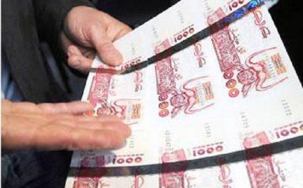 Financement non conventionnel : La BA injecte 2185 milliards de DA