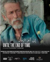 Avant-première algérienne de «JUSQU'À LA FIN DES TEMPS» de Yasmine chouikh : Une vraie leçon de vie et de cinéma!